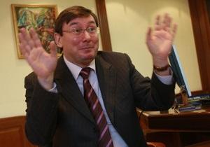 Полуофициальное лицо. Интервью с Юрием Луценко