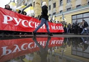 В российских городах отметили День народного единства: полиция задержала 88 человек