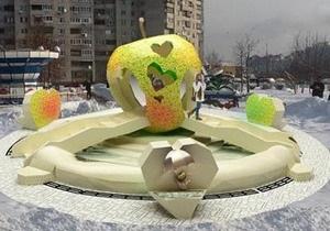 В Киеве на Позняках появится фонтан в форме яблока