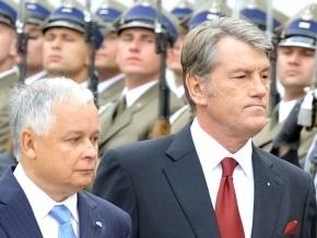 Ющенко: Присвоение Бандере звания Героя Украины не будет направлено против поляков