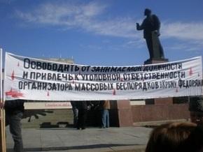 Источник: Силовики оказали давление на организаторов акции против действий МВД в Крыму