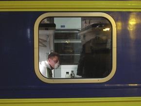 Пассажиры Приднепровской железной дороги вернули 80% купленных билетов