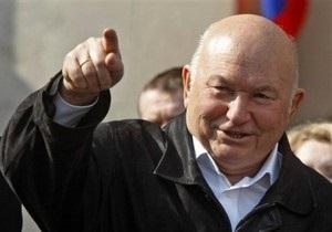 Юрий Лужков вернулся в Москву