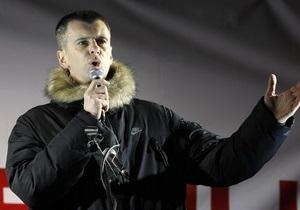Прохоров намерен оспорить в суде итоги выборов президента России