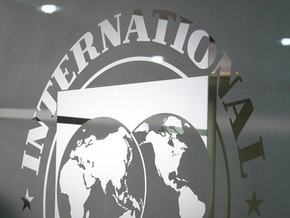МВФ обеспокоен принятием закона об увеличении соцстандартов