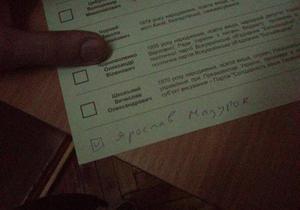 В Киеве  проголосовали  за караванского стрелка
