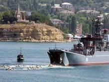 В Севастополь прибывает фрегат США для празднования Дня Победы