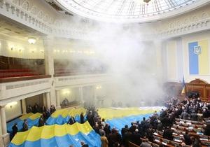 Один из депутатов назвал ошибкой свое голосование за Харьковские соглашения