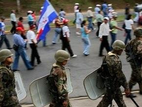 В Гондурасе временно запретили свободу слова