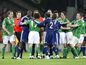 Bigmir)Спорт представляет матч Франция - Ирландия