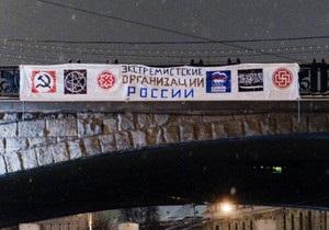 Напротив Кремля неизвестные вывесили  экстремистский  баннер с логотипом Единой России