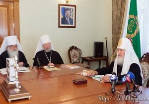 Синод РПЦ установил новый праздник - Собор Киевских святых