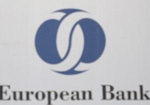 СМИ: Украина не теряла место в совете директоров ЕБРР