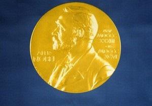 В Стокгольме открывается Нобелевская неделя