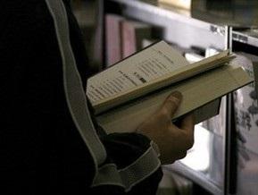 Гей-форум: Львовская мэрия препятствует презентации ЛГБТ-книги на Форуме издателей