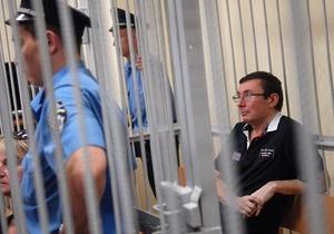 Суд перенес заседание по делу Луценко на 28 ноября