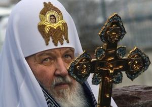 Патриарх Кирилл призвал россиян и поляков к взаимному прощению