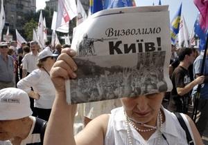новости Киева - Киевсовет - оппозиция - Партия регионов - Регионал: Оппозиции не дадут блокировать Киевсовет