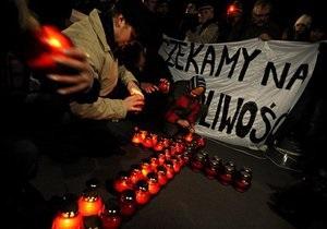 В Польше открылся памятник жертвам коммунизма