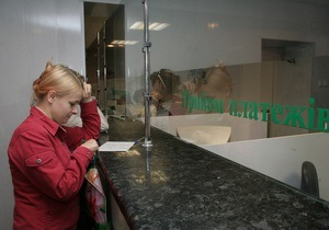 Банкам разрешили самостоятельно определять перечень документов для идентификации клиентов