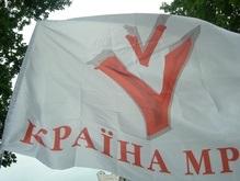 В Киеве открыта Країна мрій
