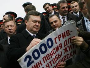 Янукович: Коалиция хочет за копейку купить людей на выборах