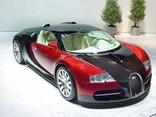 Bugatti представил самый дорогой в мире автомобиль