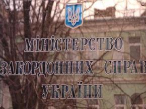 МИД Украины обеспокоен выходом КНДР из переговоров по ядерной программе