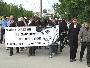 ВО Свобода хочет назвать проспект в центре Одессы в честь убитого Максима Чайки