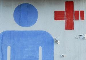 Житель Херсонской области на праздновании Хэллоуина получил семь ножевых ранений