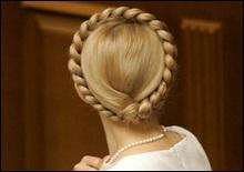 Охрана Тимошенко усилена