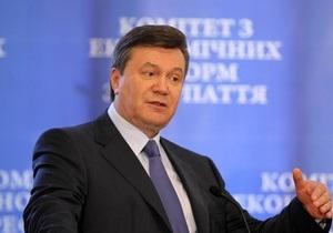 Янукович призвал жаловаться на коррупционеров: Пишите мне письма или звоните
