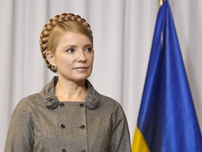 Тимошенко поддерживает национализацию Проминвестбанка