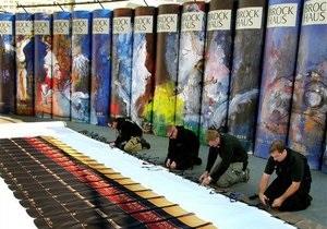 Во Франкфурте открывается крупнейшая в мире книжная ярмарка