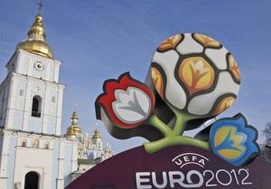 К жеребьевке чемпионата Евро-2012 Киев украсят символикой турнира