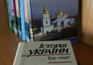 Табачник отказался показать новый учебник по истории для 11 классов