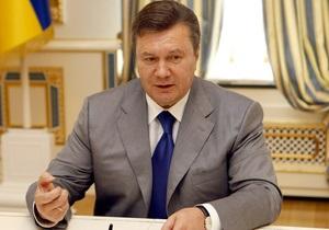 Янукович: Ситуация в Украине дает основания для продолжения сотрудничества с МВФ
