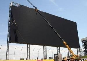 На американском стадионе установили самый большой в мире HD-экран