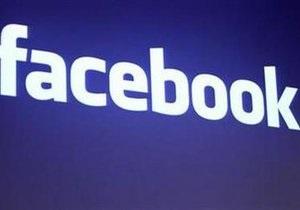 Данные ста миллионов пользователей Facebook обнародованы в интернете