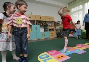 В Запорожской области выявлены двое сотрудников детсада с открытой формой туберкулеза