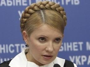 ПР предлагает Тимошенко свою программу деятельности правительства