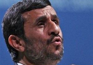 Иран назвал условия сделки по ядерной программе