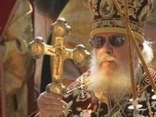 Алексий II призвал  отпадших от Церкви  вернуться в одно лоно