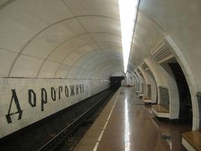 Киевляне начали активнее подделывать проездные документы