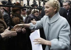Минприроды объяснило, куда Тимошенко направила деньги, полученные в рамках Киотского протокола