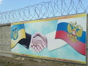 Опрос: Украинцы хотят добрососедских отношений с Россией, но никак не объединения с ней