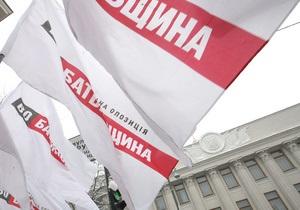 Батьківщина - оппозиция - Батьківщина внесла в Раду очередной пакет законопроектов