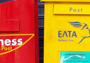 Греция - В Греции на почте взорвался конверт со взрывчаткой
