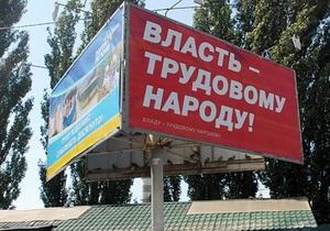 Избирательная кампания в Севастополе: ПР против коммунистов и  Русского блока