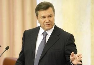 Янукович считает, что Украина должна ускорить приватизацию